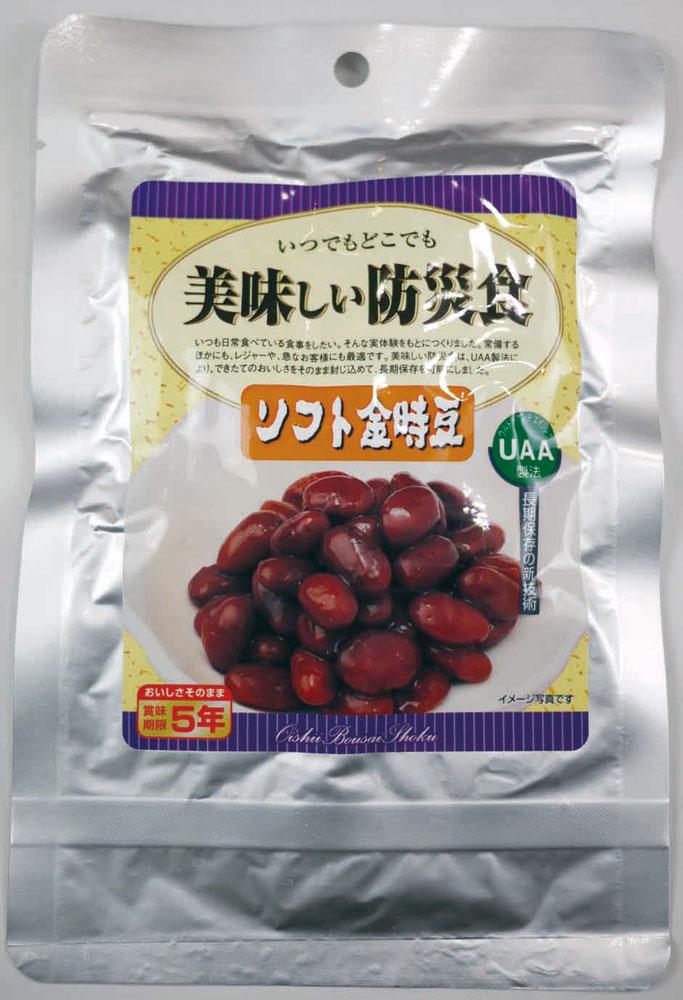 ★最安値挑戦中!美味しい防災食 ソフト金時豆 【50食入】