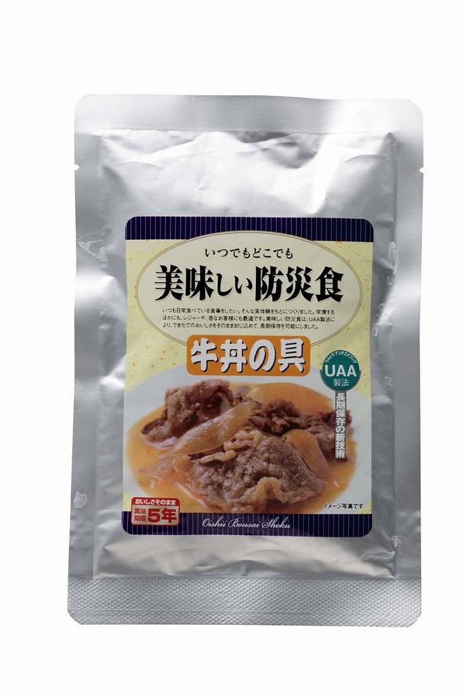★最安値挑戦中!美味しい防災食 牛丼の具 【50食入】