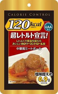 中華風ミートボール 【60食入】