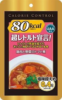 鶏肉と野菜のトマト煮 【60食入】