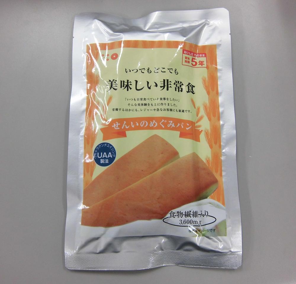 せんいのめぐみパン 【50食入】