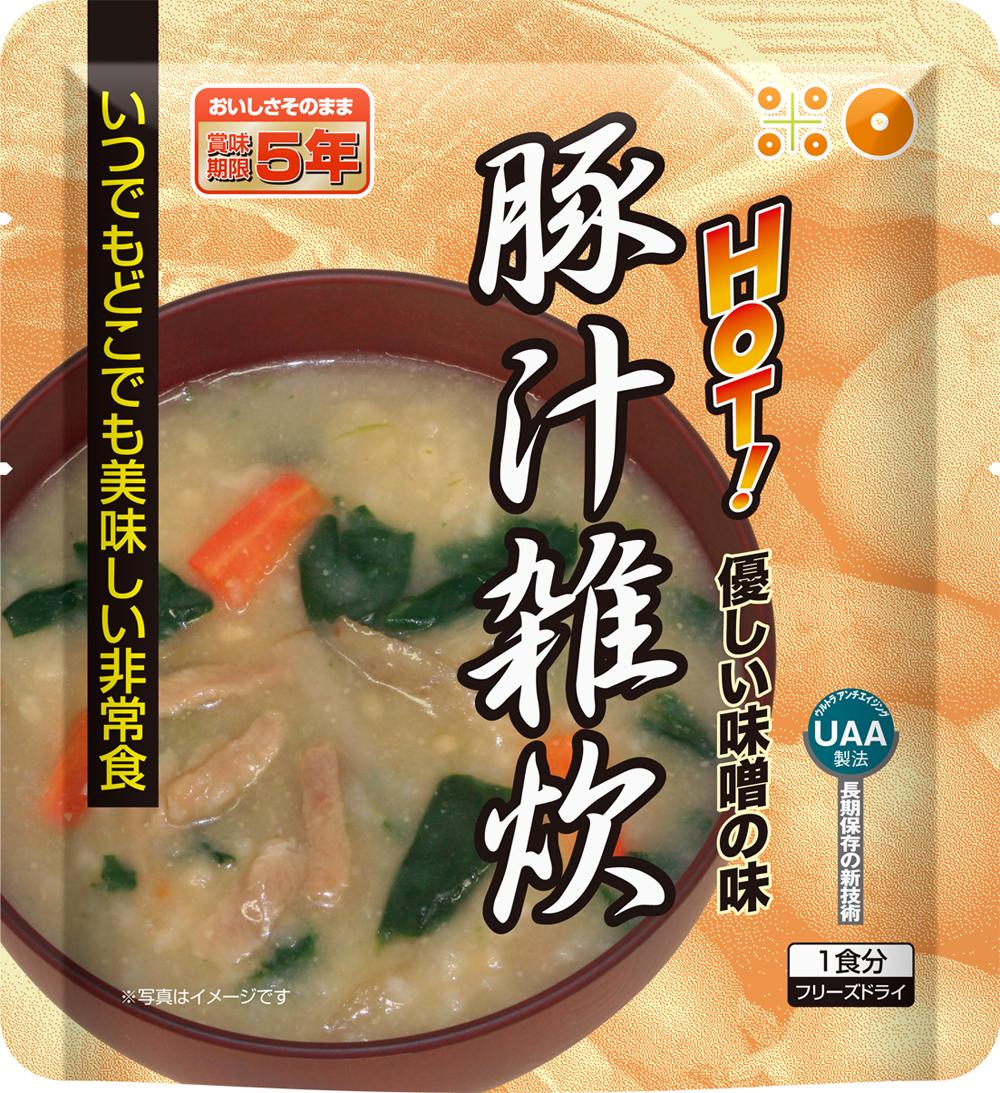 美味しい非常食 豚汁雑炊 【50食入】