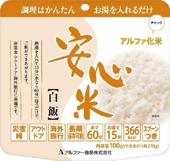 安心米 白飯 100g 【50食入】