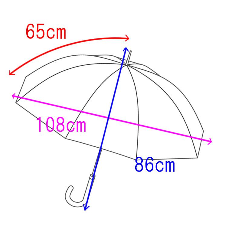 Lサイズ大きいジャンプ傘高級ワンタッチ傘親骨65cm革製の持ち手グラスファイバー無地011105