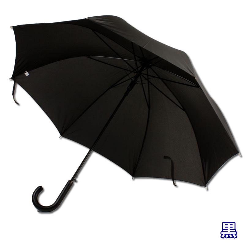 【NEW】Lサイズ大きいジャンプ傘高級ワンタッチ傘親骨65cm革製の持ち手グラスファイバー無地011105