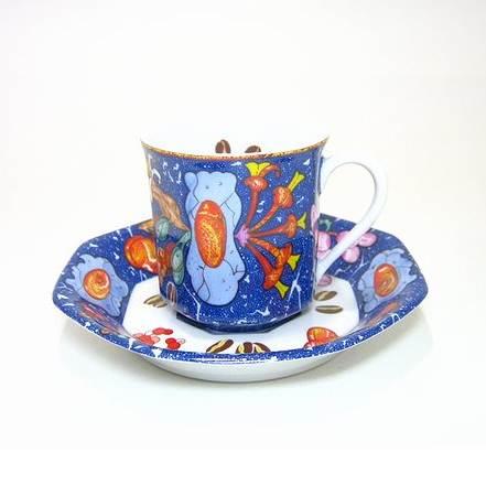エルメス コーヒーC/S・ピェールドリアンエドキシダン コーヒーC/S, 印章製造直販本舗 こだわり屋:80f2f04d --- sunward.msk.ru