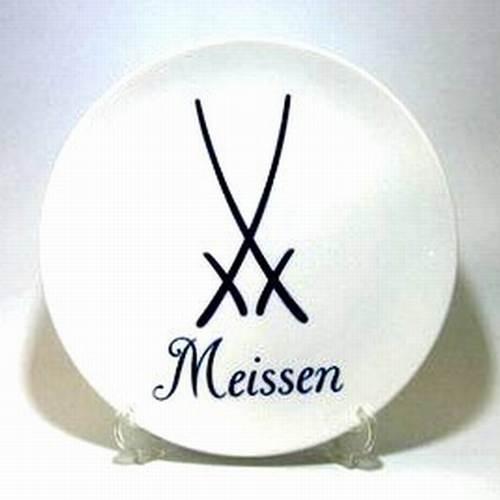 マイセン・マイセンロゴ 一文字ロゴプレート・54601