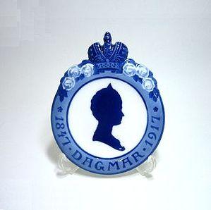 【国内正規品】 ロイヤルコペンハーゲン・メモリアル 1847-1917王冠No.172, アクトライズふるさと物産館:0f99983e --- inglin-transporte.ch