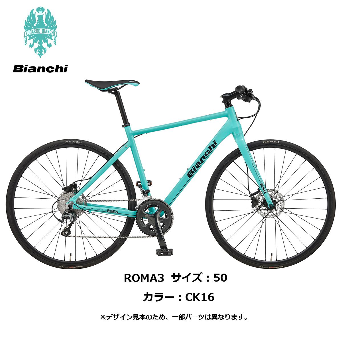 【2020年モデル】BIANCHI(ビアンキ) ROMA3 DISC カラー:CK16 サイズ:50【プロの整備士による整備組付済】クロスバイク【今出川店別館】