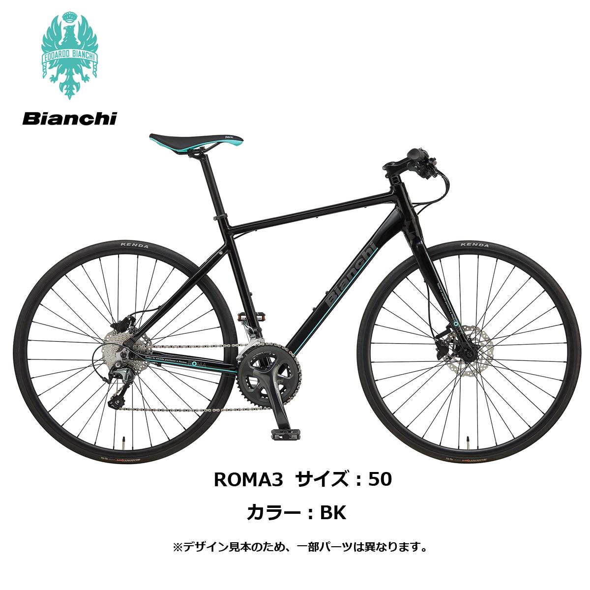 【2020年モデル】BIANCHI(ビアンキ) ROMA3 DISC カラー:Black サイズ:50【プロの整備士による整備組付済】クロスバイク【今出川店別館】