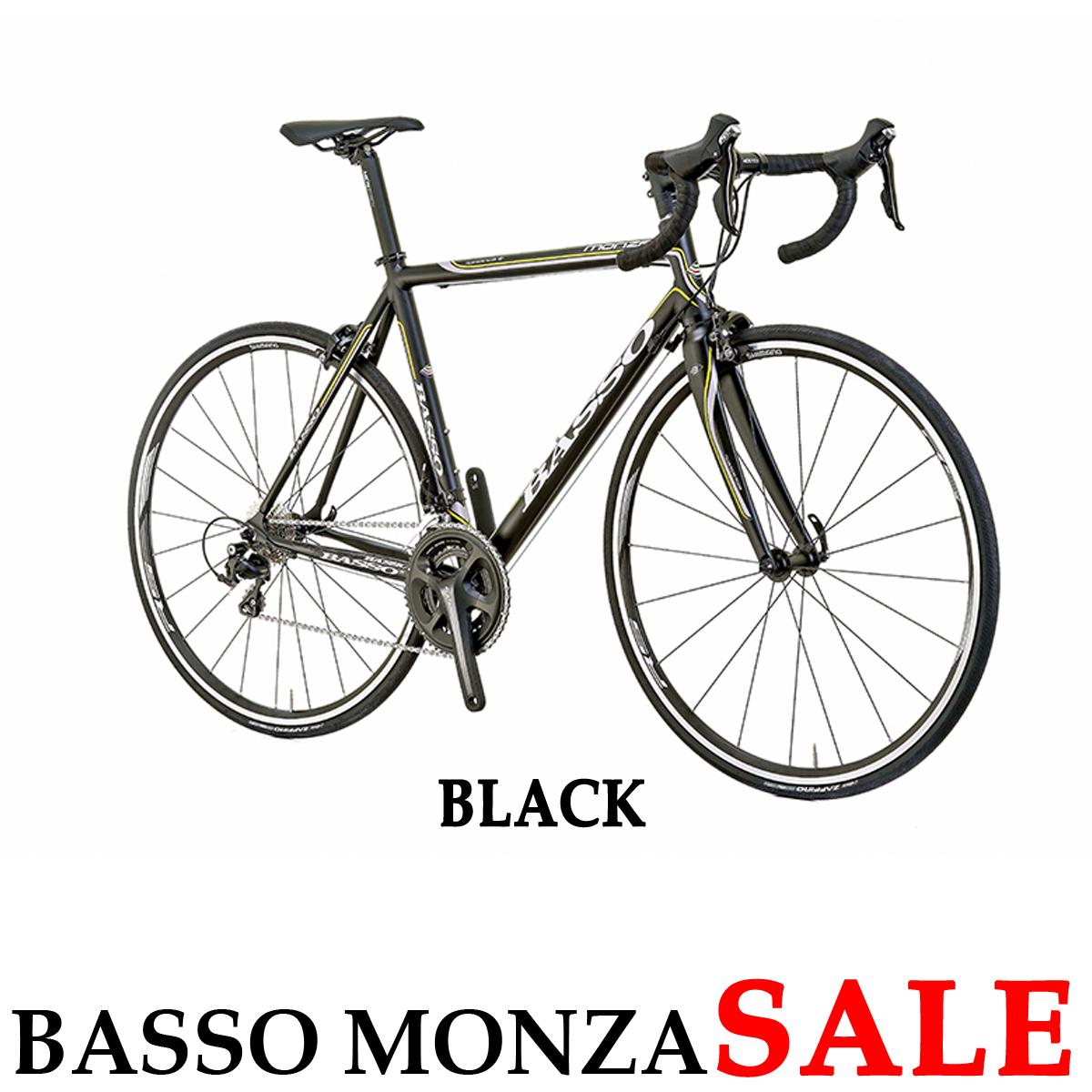 【2018年モデル】BASSO(バッソ) MONZA(モンツァ)【プロの整備士による整備組付済】ロードバイク