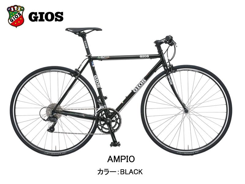 【2020年モデル】GIOS(ジオス) AMPIO(アンピーオ)カラー:BLACK【プロの整備士による整備組付済】ロードバイク【今出川京大前店別館】