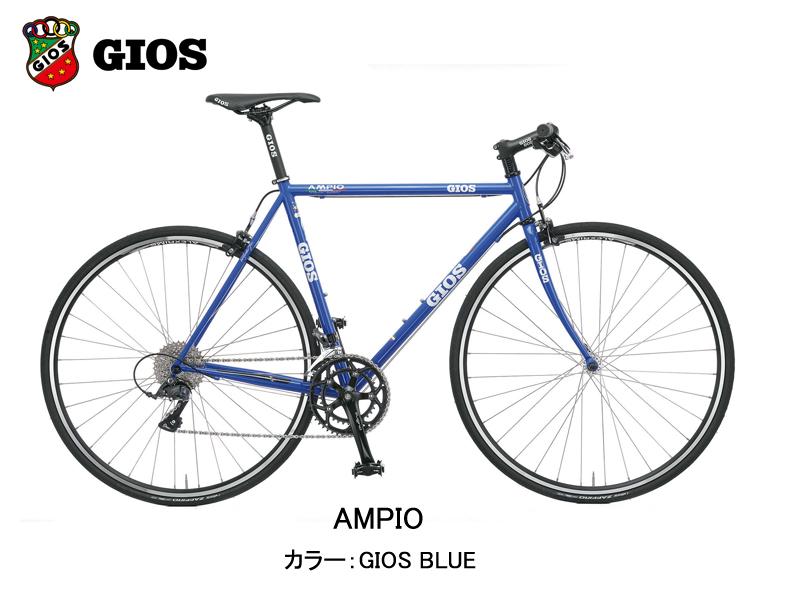 【2020年モデル】GIOS(ジオス) AMPIO(アンピーオ)カラー:GIOS BLUE【プロの整備士による整備組付済】ロードバイク【今出川京大前店別館】