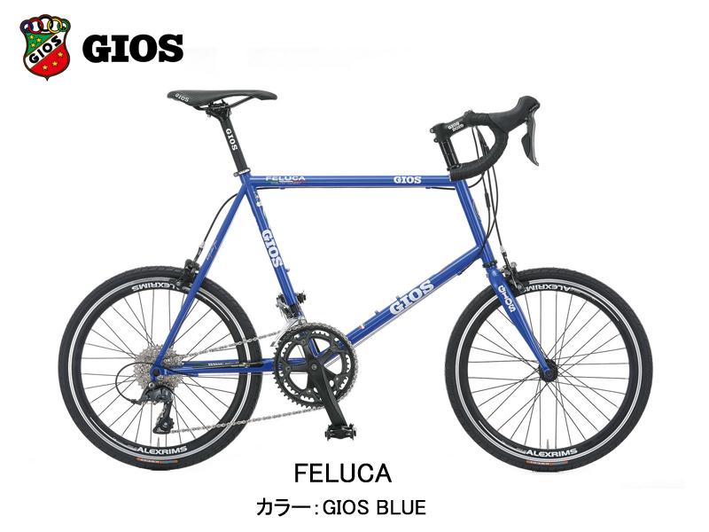 【2020年モデル】GIOS(ジオス) FELUCA(フェルーカ)カラー:GIOS BLUE【プロの整備士による整備組付済】ミニベロ【今出川京大前店別館】