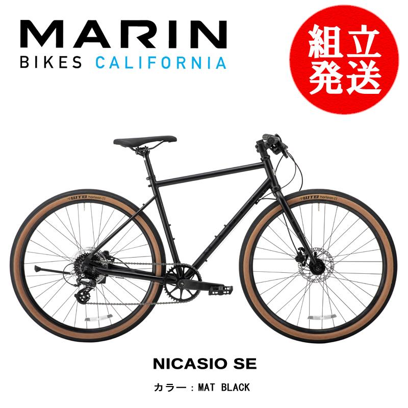 【2021年モデル】MARIN(マリン) NICASIO SE(ニカシオ・エスイー) カラー:MAT BLACK【プロの整備士による整備組付済】クロスバイク【今出川店別館】