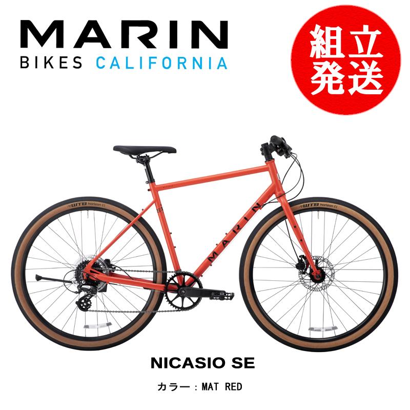【2021年モデル】MARIN(マリン) NICASIO SE(ニカシオ・エスイー) カラー:MAT RED【プロの整備士による整備組付済】クロスバイク【今出川店別館】