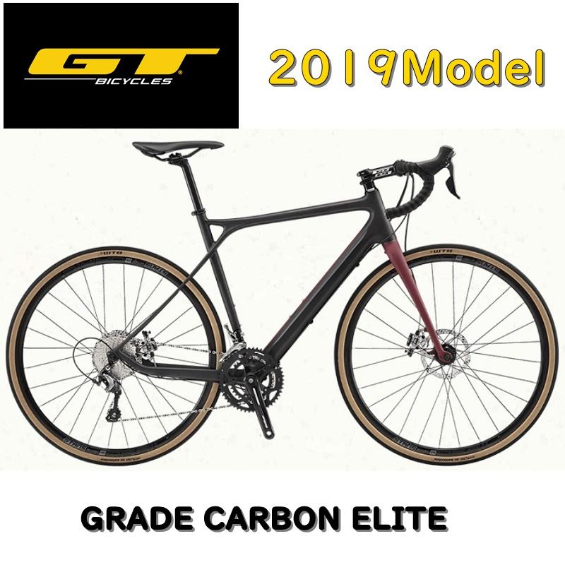 【2019年モデル】GT ジーティー GRADE CARBON ELITE グレード カーボン エリート【プロの整備士による整備組付済】ロードバイク