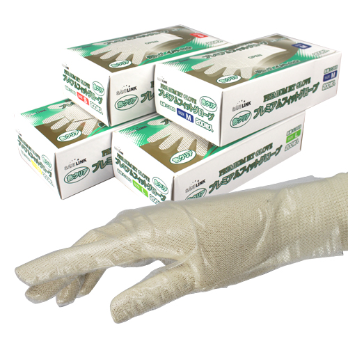 C-365 サニリンク プレミアムフィットグローブ クリア(6,000枚)[食品衛生法適合品 使い捨て手袋 調理用手袋 ポリエチ手袋 ポリエチレン手袋 ポリグローブ エンボス手袋 エンボスグローブ]