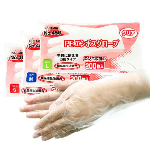 No.450 PEエンボスグローブ クリア(12,000枚)[食品衛生法適合品 使い捨て手袋 調理用手袋 ポリエチ手袋 ポリエチレン手袋 ポリグローブ エンボス手袋 エンボスグローブ]