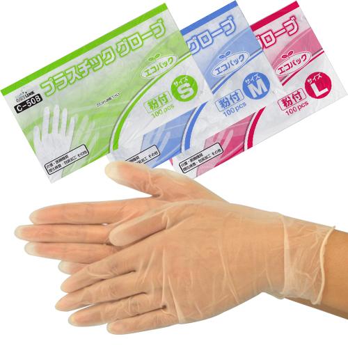 C-508 プラスチックグローブ 袋入り 粉付き(4,000枚)【使い捨て手袋・ディスポ手袋・ビニール手袋・介護用手袋・pvcグローブ】