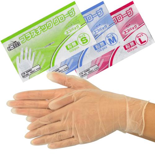 C-509 プラスチックグローブ 袋入り パウダーフリー(4,000枚)【使い捨て手袋・ディスポ手袋・ビニール手袋・介護用手袋・pvcグローブ】