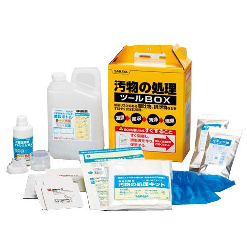 汚物処理ツールBOX 3箱セット02P30Nov14
