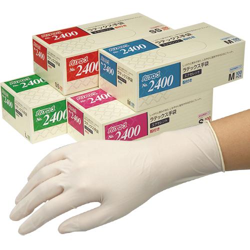 No.2400 バリアローブ ラテックス手袋 粉付(2,000枚) 調理用手袋、食品調理用途に最適!【使い捨て手袋・ディスポ・ゴム手袋・ラテックスグローブ・調理用手袋】