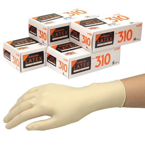 No.310 ラテックス スタンダード 粉付(2,000枚) 調理用手袋、食品調理用途に最適!【使い捨て手袋・ディスポ・ゴム手袋・ラテックスグローブ・調理用手袋】