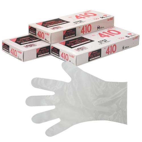 No.410 ポリエチレン 外エンボス 箱入(4,000枚)[食品衛生法適合品 使い捨て手袋 調理用手袋 ポリエチ手袋 ポリエチレン手袋 ポリグローブ エンボス手袋 エンボスグローブ]