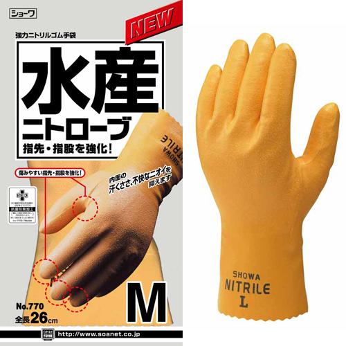No.770 水産ニトローブ(120双) 調理用手袋、食品調理用途に最適!
