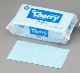 ペーパータオル Cherry レギュラー ブルー 200枚/袋×30袋入(2-2530-01)