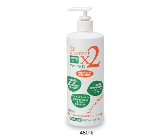 アースブルー 皮膚保護クリーム プロテクトX2 480ml (8-3506-03)【医薬部外品】