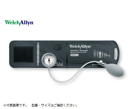 ウェルチ・アレン アネロイド血圧計 デュラショック・ゲージ一体型スタンダード 小児用 DS44-09 (0-1450-31)