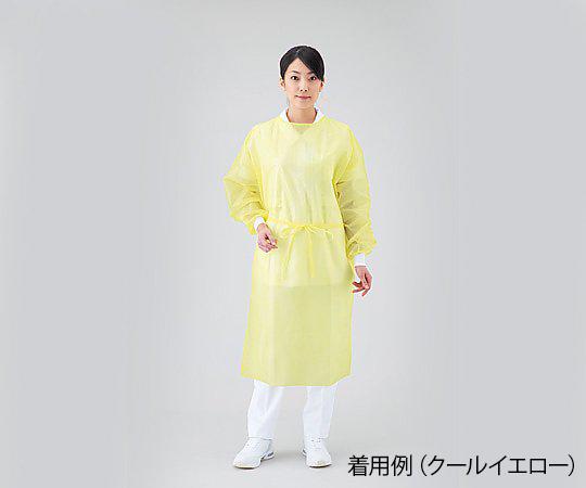 アズワン プロシェア・アイソレーションガウン クールタイプ クールイエロー 50枚入 (8-2269-11)