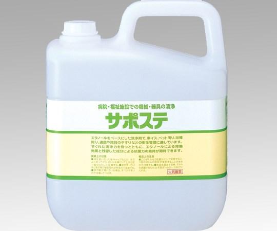 サラヤ 洗浄・除菌剤 サポステ 5L 41581 3本セット 送料無料