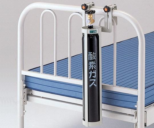 アズワン 酸素ボンベラック(ベッド用) ホワイト BB-1 (0-2396-01)
