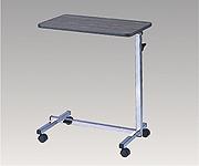 アズワン オーバーテーブル昇降ネジ止 HP1060 (0-6620-02)