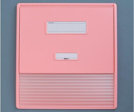 リヒトラブ LIHITLAB カードインデックス A3/A4(縦2面)10名用 HC113C ピンク (0-7508-13), 壮瞥町 21f3f5db