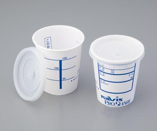 アズワン CUP-205 プロシェア 検査用採尿コップ 2500個入 # 2500 (8-1642-02)(※フタは別売)