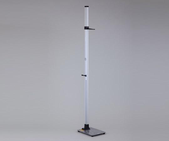 金属身長計 シルバーワイド 成人2m YS101-S (8-2091-01)