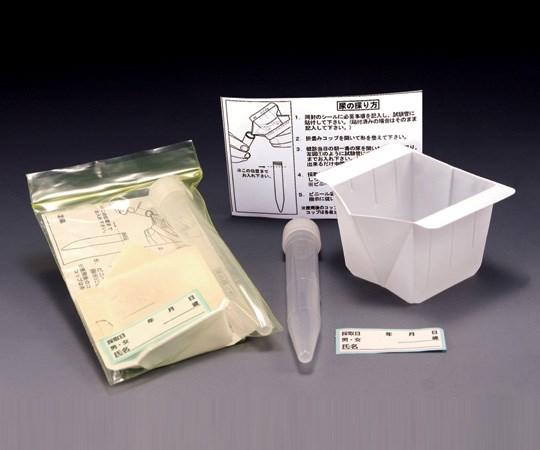 オリジナル採尿セットB 100セット/袋×10袋入 (8-2371-02)