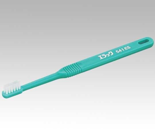 ライオン エラック 介助用歯ブラシ エクストラソフト 541ES(セット) 20本入り (8-7892-12)