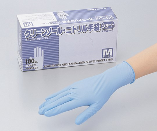 アズワン クリーンノールニトリル手袋ショートブルー パウダーフリー M 1000枚入 (1-8450-52)