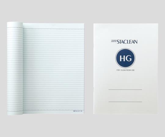 桜井 スタクリン クリーンルーム用ノート 1箱(20枚綴×20冊入) 78HGA412 (6-8240-16)
