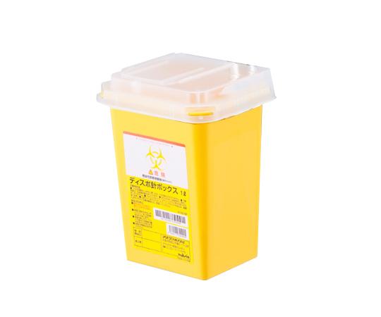 アズワン ナビス ディスポ針ボックス 黄色 1L 60個 (8-7221-51)