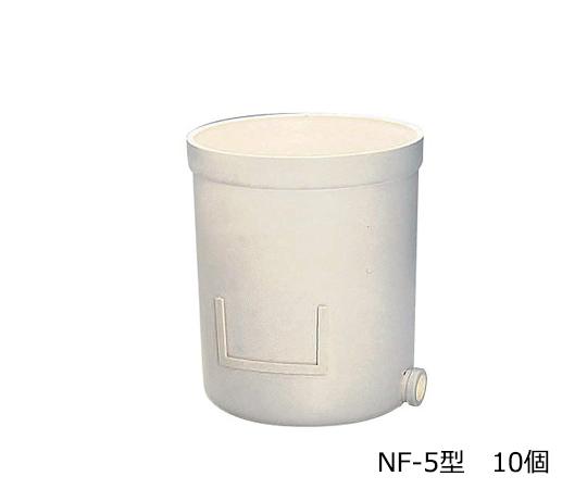 アズワン ニューワグネルポット 1/5000アール(約5万分の1反) 10個入 NF-5型 (2-550-52)