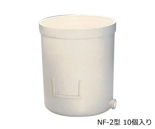 アズワン ニューワグネルポット 1/2000アール(約2万分の1反) 10個入 NF-2型 (2-550-51)