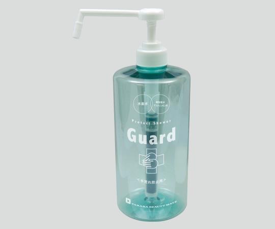 タカラ・ビューティーメイト Guard 水素水ボトル ポンプタイプ 1000ml (7-1322-03)