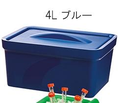 アズワン アイスパン Magic Touch 2 容量 4L ブルー M16807-4101 (3-6458-01)