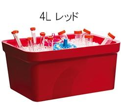 【500円OFFクーポン配布中】 アズワン アイスパン Magic Touch 2 容量 4L レッド M16807-4103 (3-6458-03)